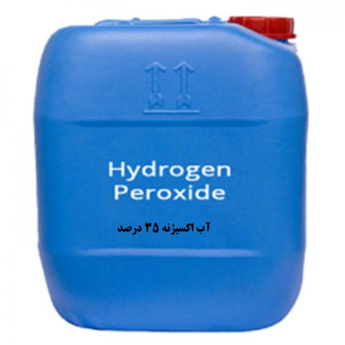 فروشآب اکسیژنه