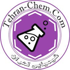 بازرگانی شیمایی تهران