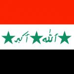 صادرات مواد شیمیایی به عراق چگونه است؟